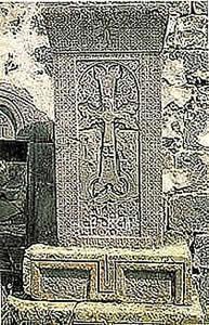 http://www.globalarmenianheritage-adic.fr/images_b/khatchkar02.jpg