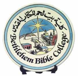 http://www.globalarmenianheritage-adic.fr/images_b/palestine_bethlehem1.jpg
