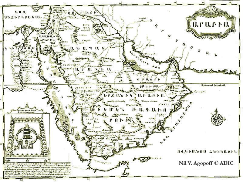 http://www.globalarmenianheritage-adic.fr/maps/zakaria5a.jpg